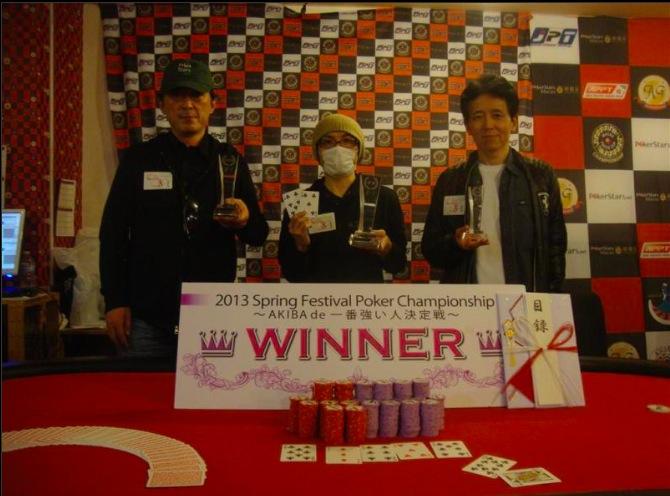 ひのぴーさん・2013・S−1優勝