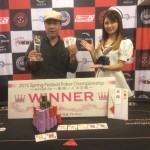 みっくんさん・2015・S−1優勝