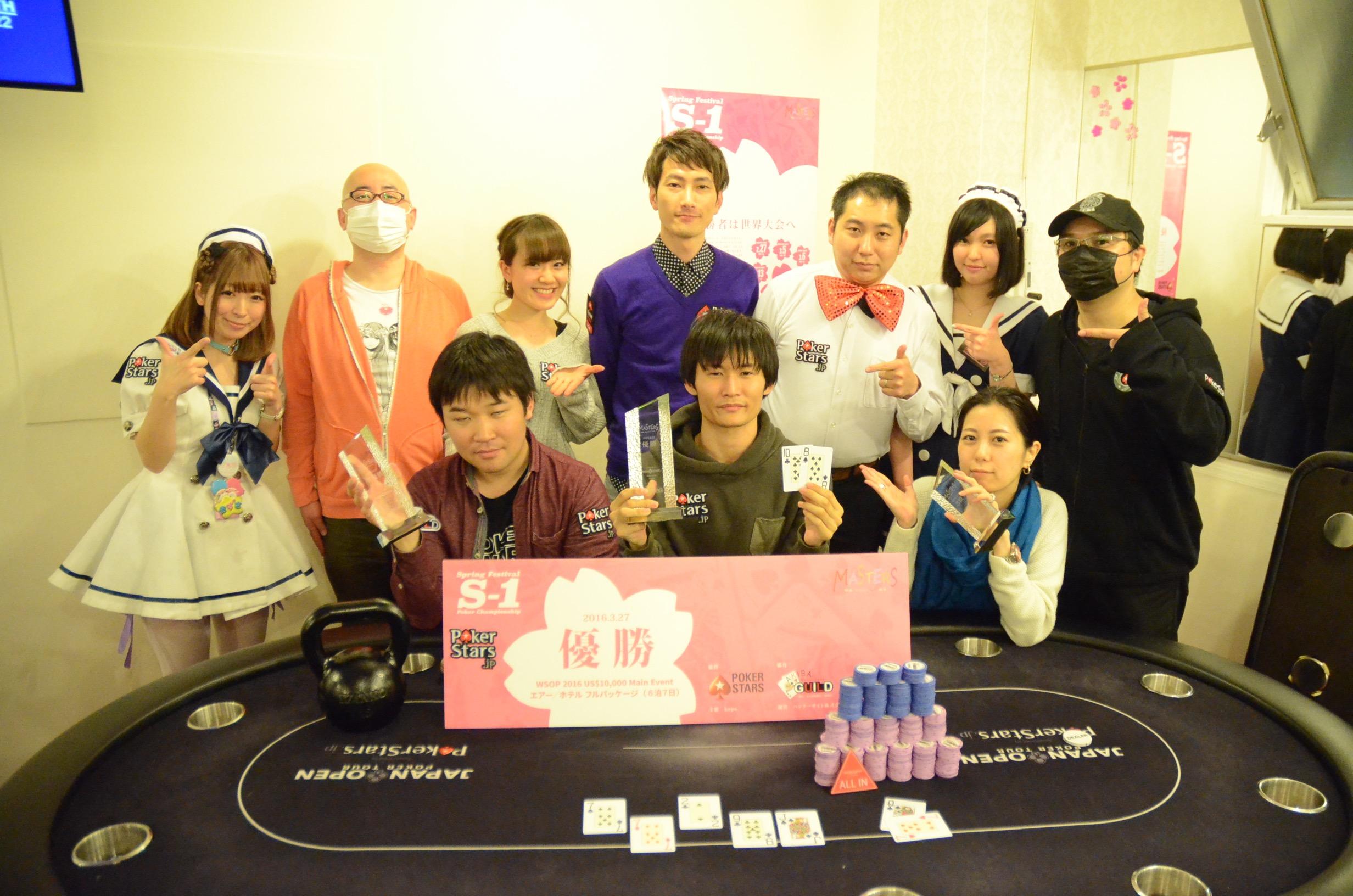 KAZUMAさん・2016・S−1優勝